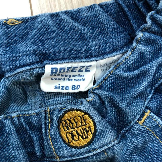 BREEZE(ブリーズ)のBREEZE ショートパンツ 80 キッズ/ベビー/マタニティのベビー服(~85cm)(パンツ)の商品写真