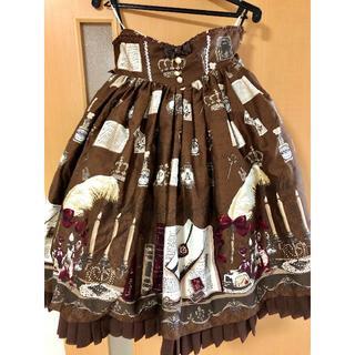 アンジェリックプリティー(Angelic Pretty)のVictorian Letterスカート(その他)