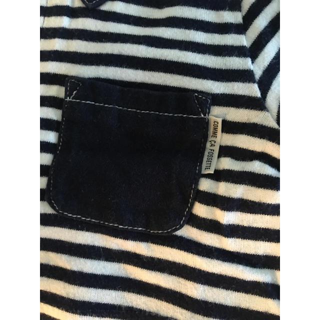 COMME CA ISM(コムサイズム)のコムサ フォーマル ロンパース 70 キッズ/ベビー/マタニティのベビー服(~85cm)(カバーオール)の商品写真