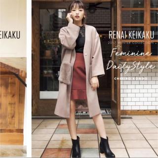 ココディール(COCO DEAL)のRENAI KEIKAKU☆裾フリルタイトスカート(ミニスカート)
