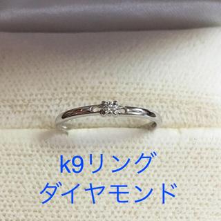 k9ダイヤモンドリング(リング(指輪))
