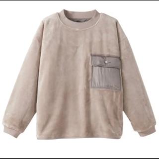 ムジルシリョウヒン(MUJI (無印良品))の【完売】Muji Lab / あったか着る毛布 リバーシブルプルオーバー(スウェット)
