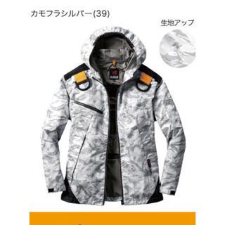 バートル(BURTLE)のバートル 空調服 3L(その他)