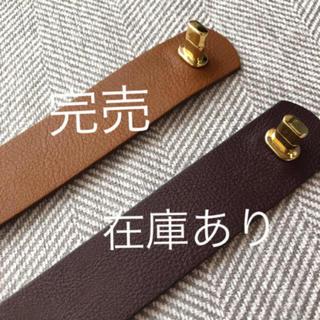 ニジュウサンク(23区)の23区 ♡ 新品タグ付き 革ブレス ♡(ブレスレット/バングル)