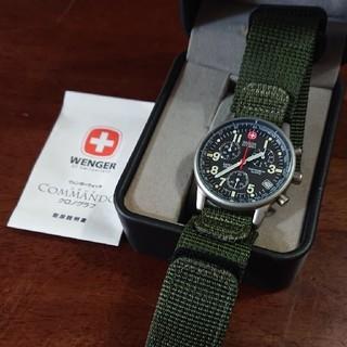 ウェンガー(Wenger)の正統派青島 ウェンガーS.A.KDesign(腕時計(アナログ))