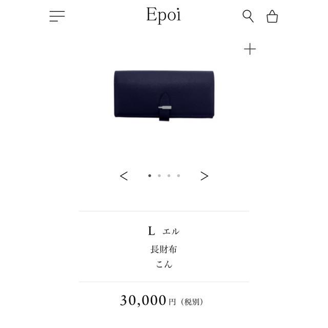 【モデル愛用者多数ブランド💙】Epoi 長財布 こんの通販 by Shaka's shop|ラクマ