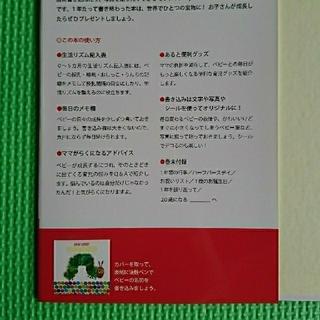 カドカワショテン(角川書店)のtomo様専用(アルバム)