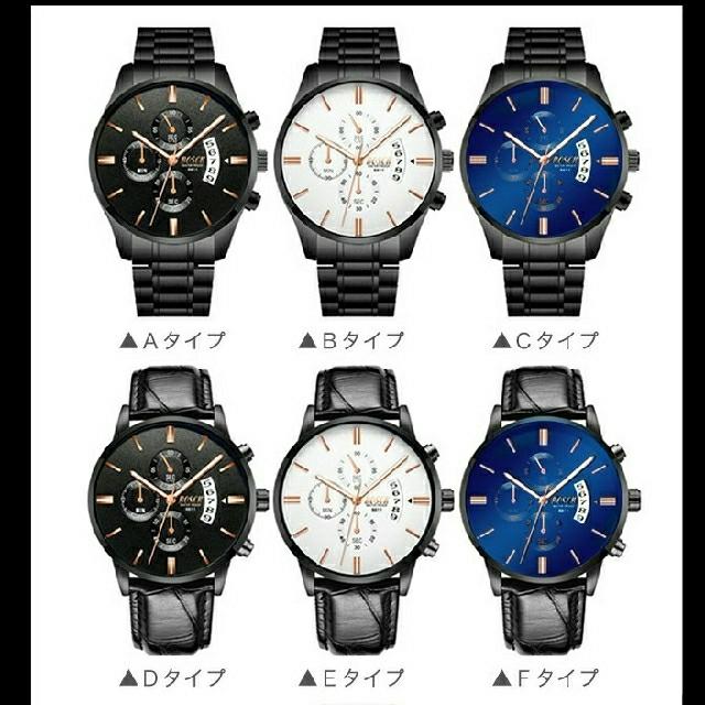 ロレックス時計 、 ★simpleメンズ腕時計★の通販 by Loop's shop|ラクマ