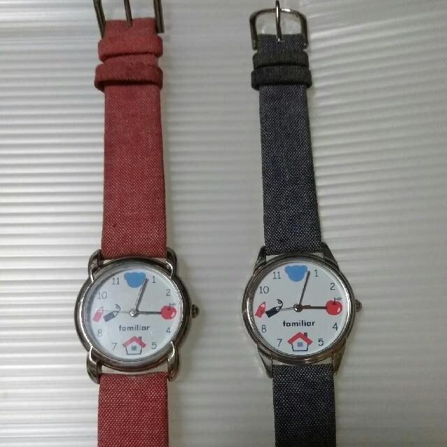 familiar - ファミリア腕時計ペアセットの通販 by そらのパパ's shop|ファミリアならラクマ