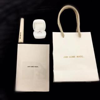 ジャムホームメイドアンドレディメイド(JAM HOME MADE & ready made)の【新品】名もなき指輪(リング(指輪))