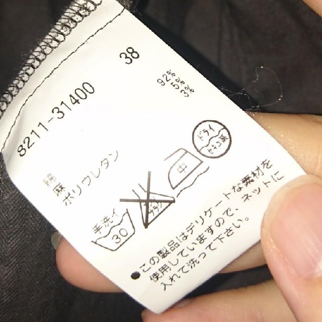 ピノーレ  焦げ茶色 PINORE ピノーレ 綿麻混 素敵な美ラインジャケット レディースのジャケット/アウター(ライダースジャケット)の商品写真