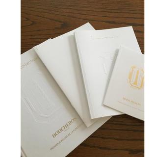 ブシュロン(BOUCHERON)のブシュロンカタログ3冊セット(ファッション)