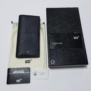 モンブラン(MONTBLANC)の新品 未使用 モンブラン MONTBLANC 長財布 ブラック(長財布)