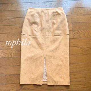 オレンジベージュタイトスカート(ひざ丈スカート)