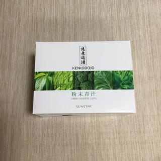 サンスター(SUNSTAR)の健康道場 粉末青汁 30包(青汁/ケール加工食品 )