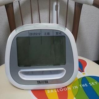 タニタ(TANITA)のタニタ 温湿度計 熱中症予防、インフルエンザ予防(日用品/生活雑貨)