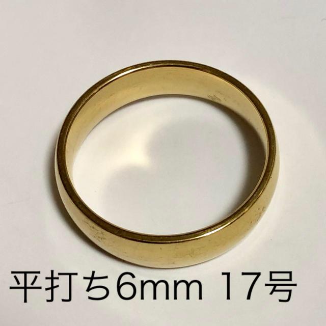 リング 指輪 平打ち 金色(18金ではございません) 約17号 幅6mm レディースのアクセサリー(リング(指輪))の商品写真