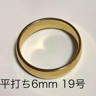 リング 指輪 平打ち 金色(18金ではございません) 約19号 幅6mm(リング(指輪))