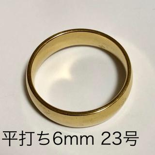 リング 指輪 平打ち 金色(18金ではございません) 約23号 幅6mm(リング(指輪))