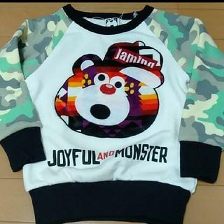 ジャム(JAM)のJAM ★新品*裏起毛 トレーナー 110(Tシャツ/カットソー)