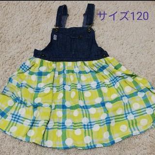 ※ジャンパースカート※(ワンピース)