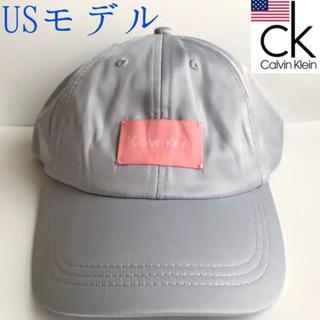 カルバンクライン(Calvin Klein)のレア【新品】Calvin Klein USA サテン調キャップ 帽子 グレー(キャップ)
