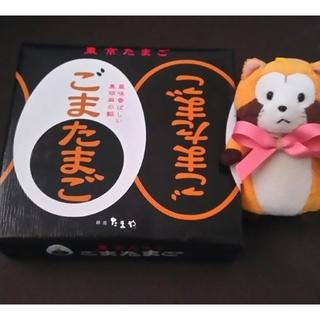 ★東京土産 大人気★銀座たまや ごまたまご 8個入り(菓子/デザート)