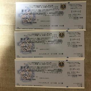 ヴァンフォーレ甲府vs大宮アルディージャ メイン指定席2枚 席種変更可(サッカー)