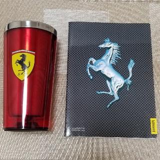 フェラーリ(Ferrari)の【sora様 専用ページ 】Ferrari 【新品】カップ2個 & ノート1冊 (ノベルティグッズ)