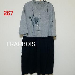 フラボア(FRAPBOIS)の267♡FRAPBOIS ワンピース(ひざ丈ワンピース)
