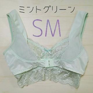 Angellir ふんわりルームブラ ミントグリーン S-M ☆ 育乳ナイトブラ(ブラ)