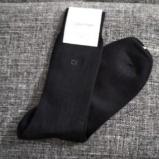 カルバンクライン(Calvin Klein)のCK メンズソックス(ソックス)