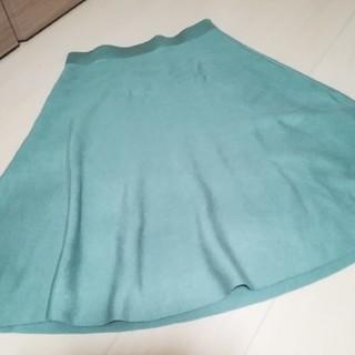 オペーク(OPAQUE)の膝下スカート(ひざ丈スカート)