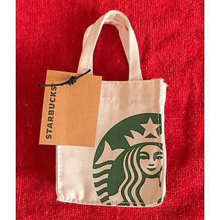 スターバックスコーヒー(Starbucks Coffee)のスタバ オーナメント スターバックス ミニトート 北米 限定 ミニバッグ カード(その他)