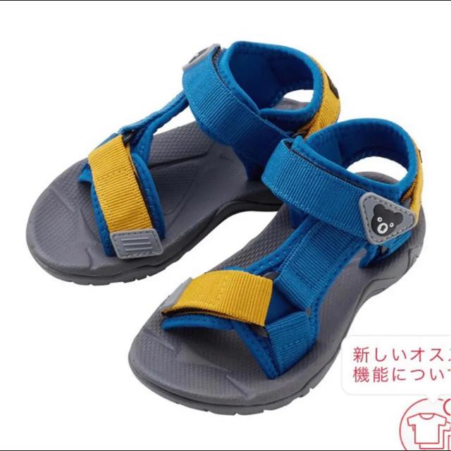 mikihouse(ミキハウス)のダブルB 19cm キッズ/ベビー/マタニティのキッズ靴/シューズ (15cm~)(サンダル)の商品写真