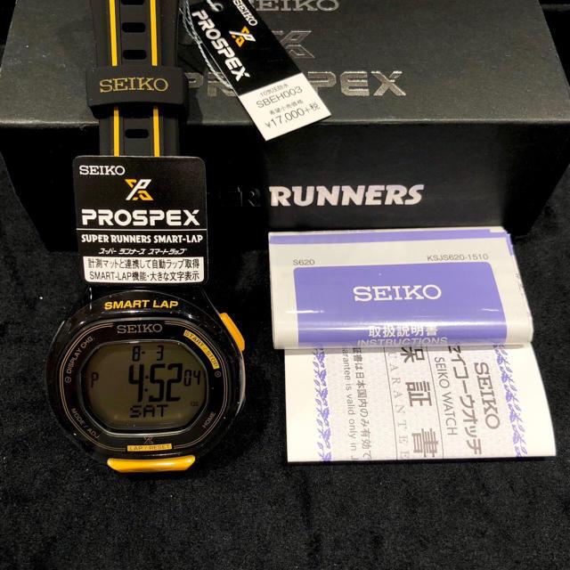 ウブロ 時計 性能 - SEIKO - 新品 送料込み セイコー スーパーランナーズ マラソン 入門機 時計の通販 by MK SHOP|セイコーならラクマ