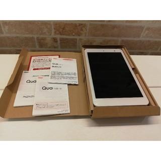 エルジーエレクトロニクス(LG Electronics)の防水防塵 京セラ Qua tab KYT31標準セット 8インチ ホワイト(タブレット)