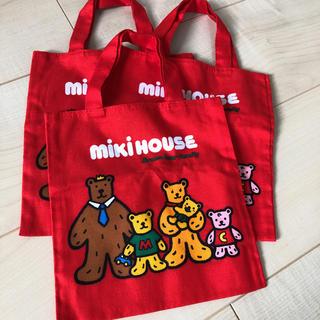 ミキハウス(mikihouse)のミキハウス トートバッグ 非売品(トートバッグ)