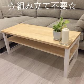 Newデザイン 棚付き テーブル ☆ おしゃれ サイズオーダー ローテーブル 棚(ローテーブル)