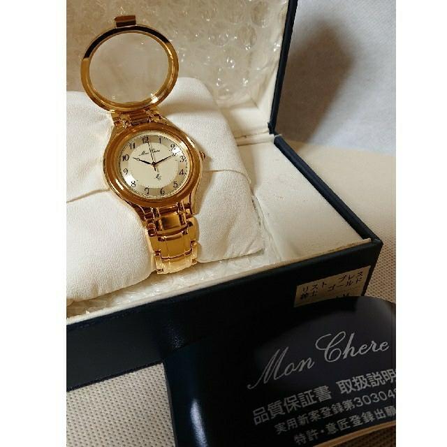 シャネル偽物時計 | モンセリー 純銀製ケース 腕時計 ルーペ 拡大鏡付き シルバー925 金色 の通販 by 猫まんまshop|ラクマ