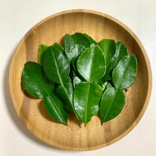 コブミカンの葉 5g✧バイマックルー✧タイ料理(野菜)