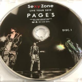 セクシー ゾーン(Sexy Zone)のSexyZone LIVE TOUR 2019 PAGES ~ 本編 DVDのみ(アイドル)