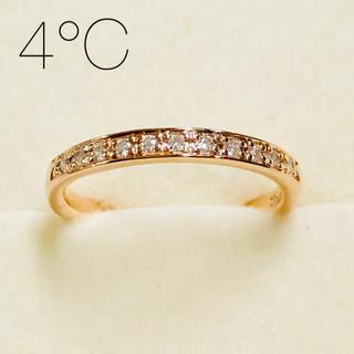 ヨンドシー(4℃)の【4°C】K10ハーフエタニティ ピンキーリング #3(リング(指輪))