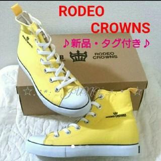 ロデオクラウンズ(RODEO CROWNS)のイエローハイカット♡RODEO CROWNS ロデオクラウンズ(スニーカー)