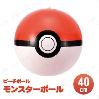 ポケモン(ポケモン)の【新品】モンスターボール ビーチボール(マリン/スイミング)