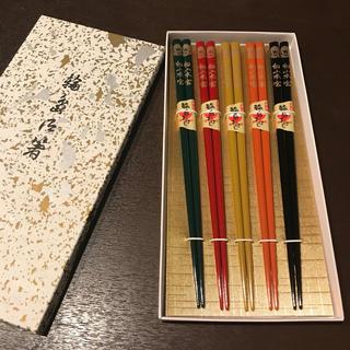 輪島塗 箸 5膳セット(カトラリー/箸)