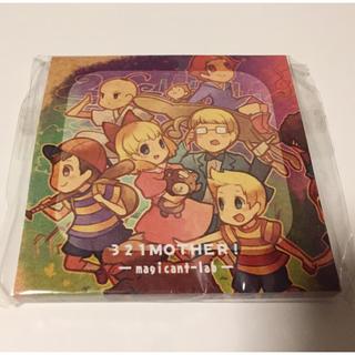 ニンテンドウ(任天堂)のMOTHER2 メモ ポストイット ふせん 付箋 新品未使用 (その他)