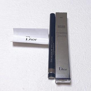 ディオール(Dior)の新品未使用 ディオールショウ プロライナー ウォータープルーフ アイライナー(アイライナー)