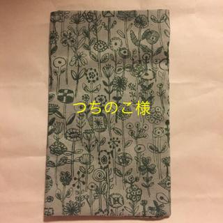 ミナペルホネン   新品  手ぬぐい(生地/糸)
