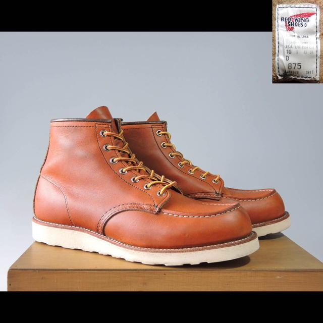 REDWING(レッドウィング)の875アイリッシュセッター10オロレガシー8875 9106現行羽タグ犬刻印 メンズの靴/シューズ(ブーツ)の商品写真